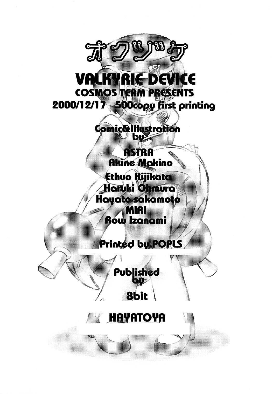 VALKYRIE DEVICE 48
