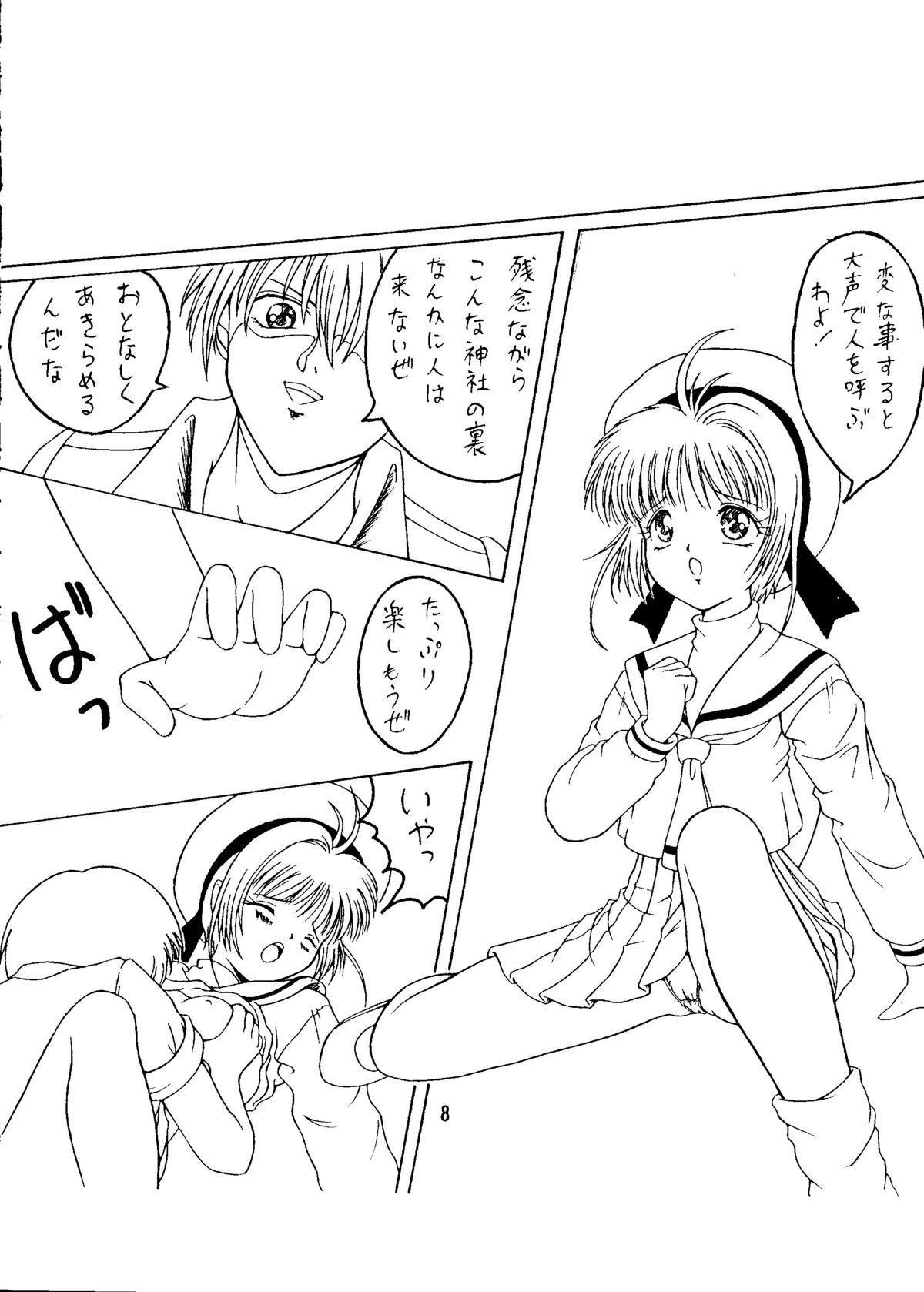 Dandyism 4 (To Heart, Card Captor Sakura, White Album] 9