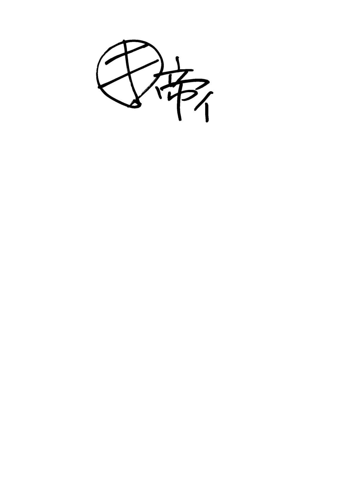 Dandyism 4 (To Heart, Card Captor Sakura, White Album] 1