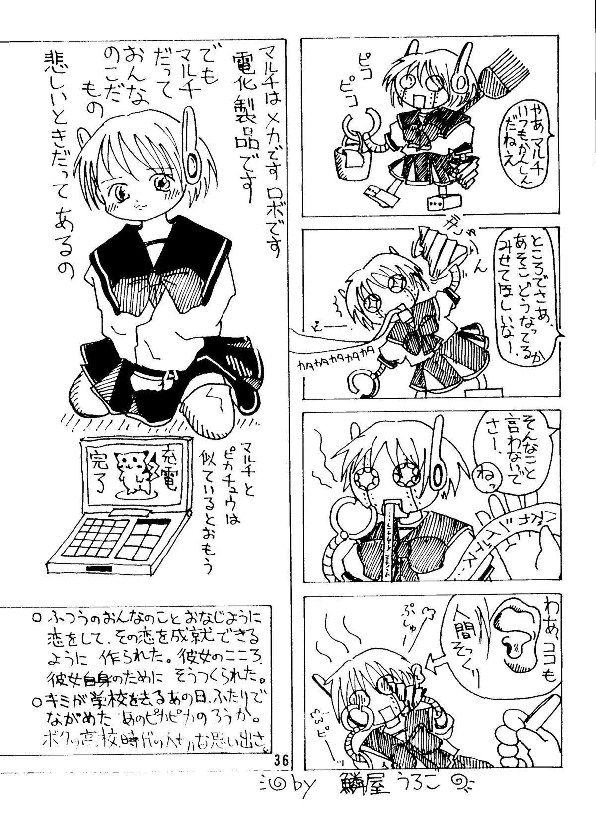 Dandyism 4 (To Heart, Card Captor Sakura, White Album] 37