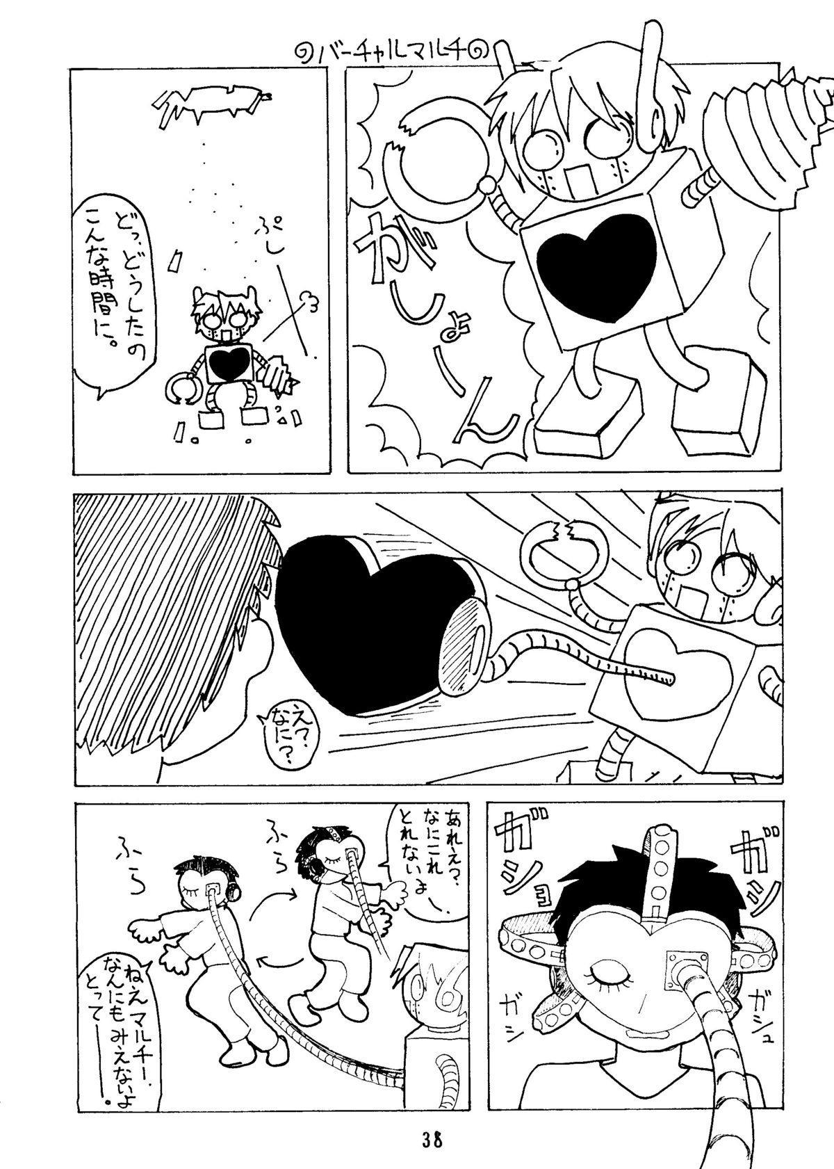 Dandyism 4 (To Heart, Card Captor Sakura, White Album] 39