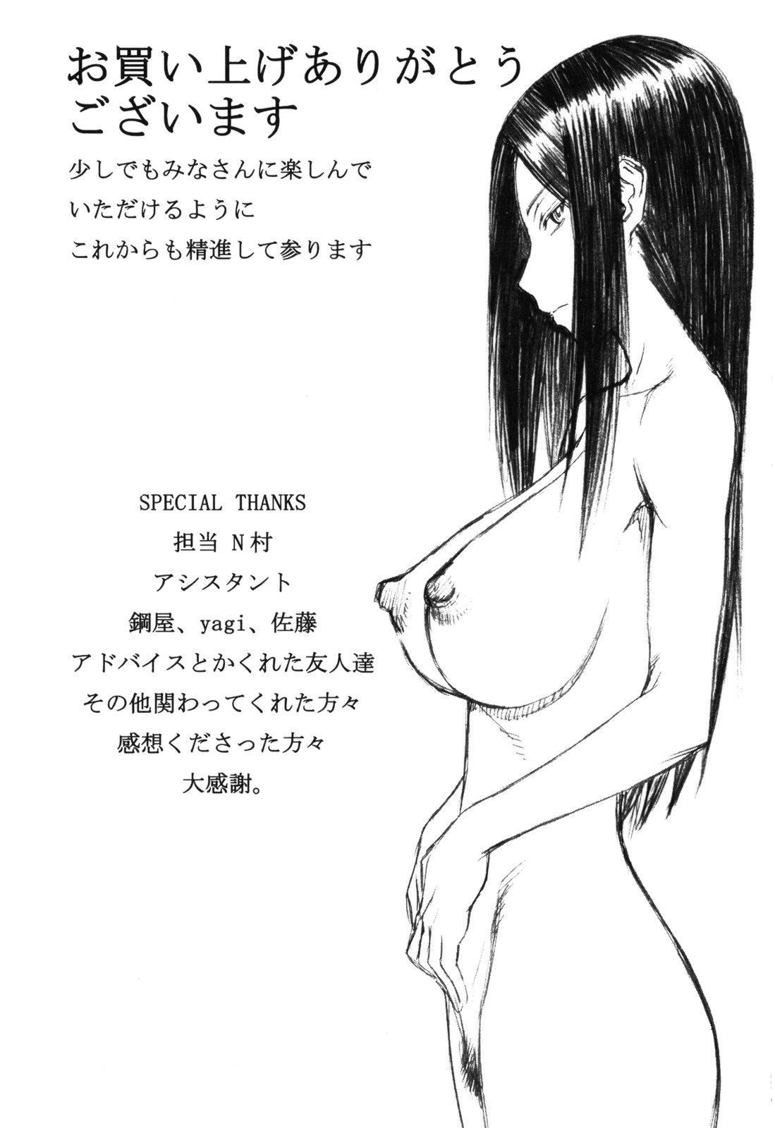 [Inomaru] Hanabira Seito Kaichou Bangaihen ~Kouchou Sensei Saikou no Ichinichi~ | Camellia - Student Council President Hanahira Side Story: Principal-sensei's Best Day Ever [English] {Rookie84} 24