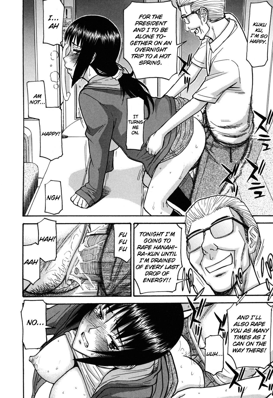[Inomaru] Hanabira Seito Kaichou Bangaihen ~Kouchou Sensei Saikou no Ichinichi~ | Camellia - Student Council President Hanahira Side Story: Principal-sensei's Best Day Ever [English] {Rookie84} 2