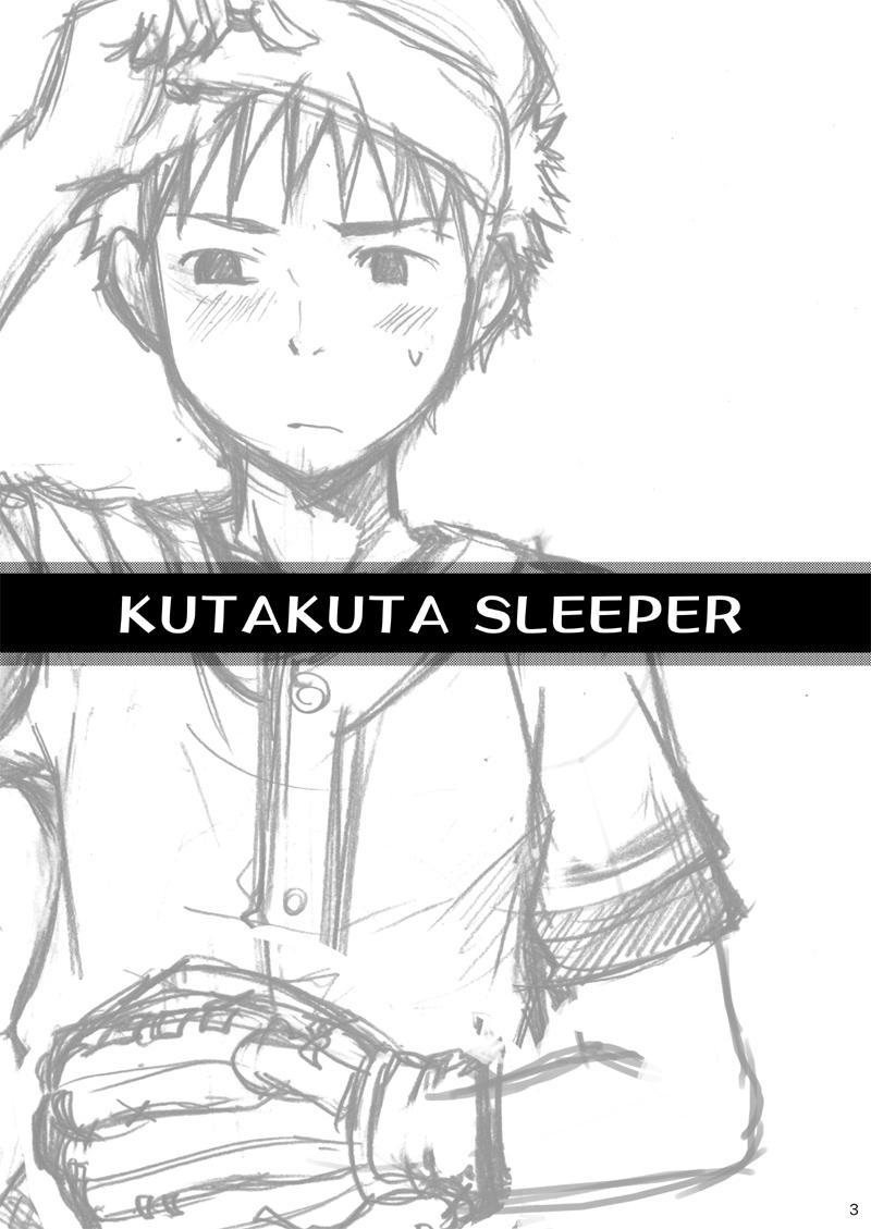 Ebitendon - KutaKuta Sleeper 2