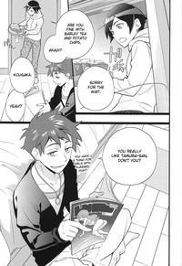 Ore o Shinyuu ga Konnani Kawaigaru Wake ga Nai!   My Close Friend Can't Be This Lovely! 4