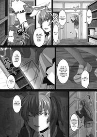 Dakyou Reisen 5