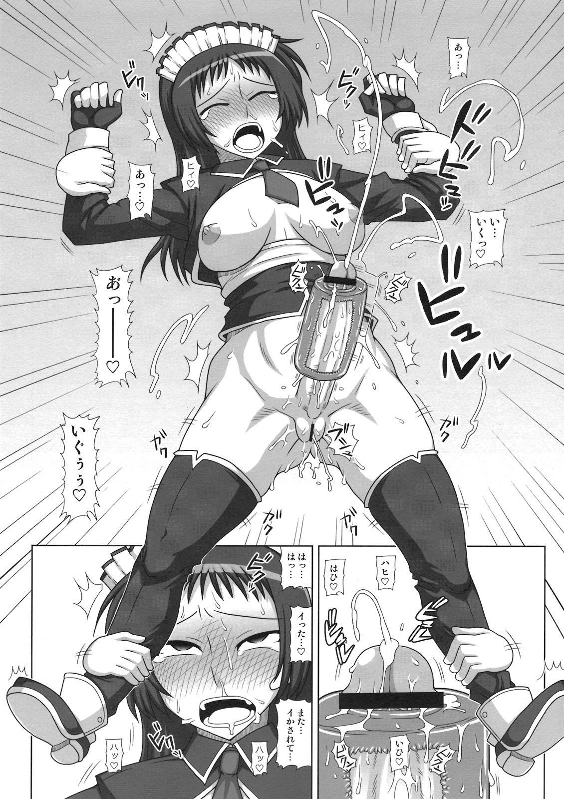 Futanari Musume ga Ryouteashi o Kotei Sarete Nando mo Kyousei-teki ni Shasei Saserareru dake no Hon 13