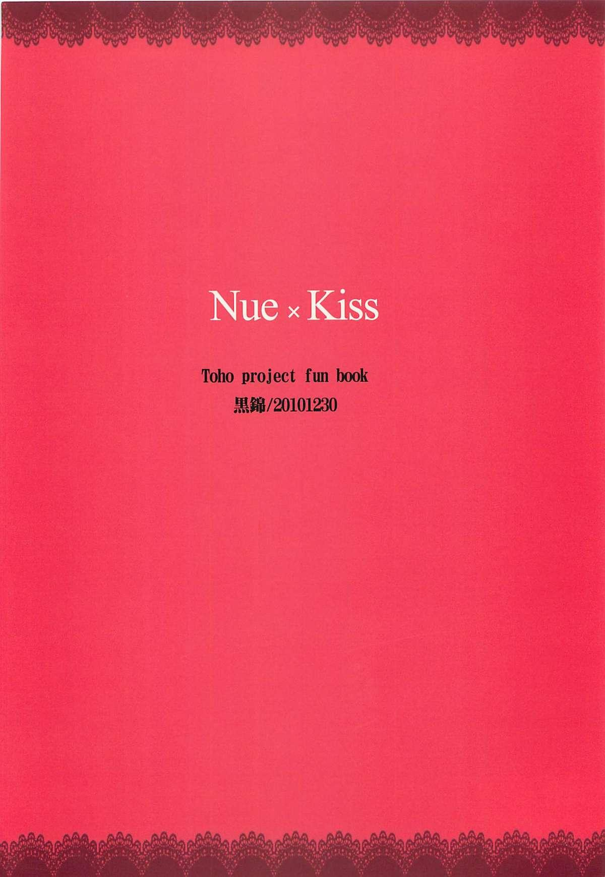 Nue x Kiss 29