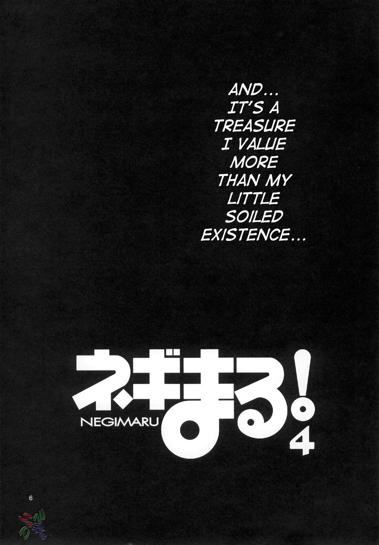 Negimaru! 4 4