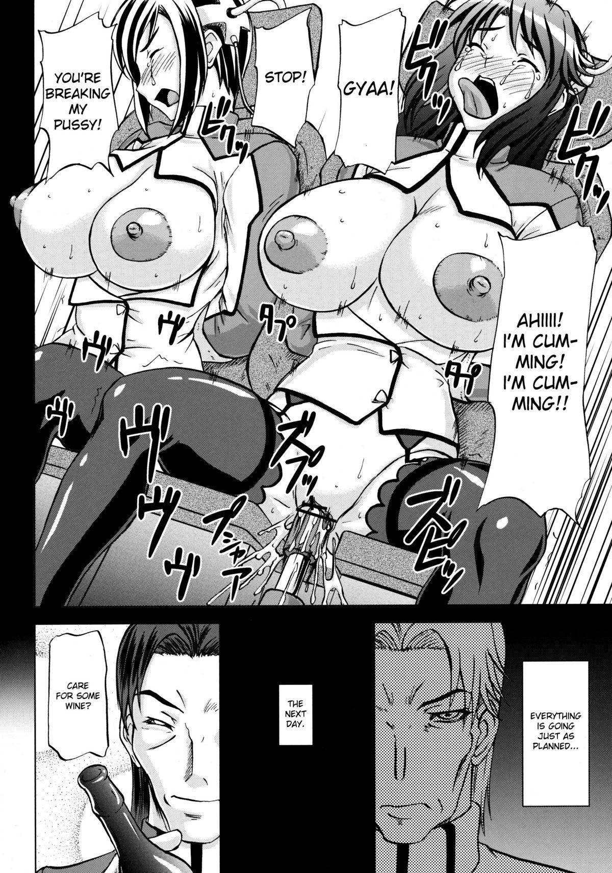 Prison Battleship Anthology 22