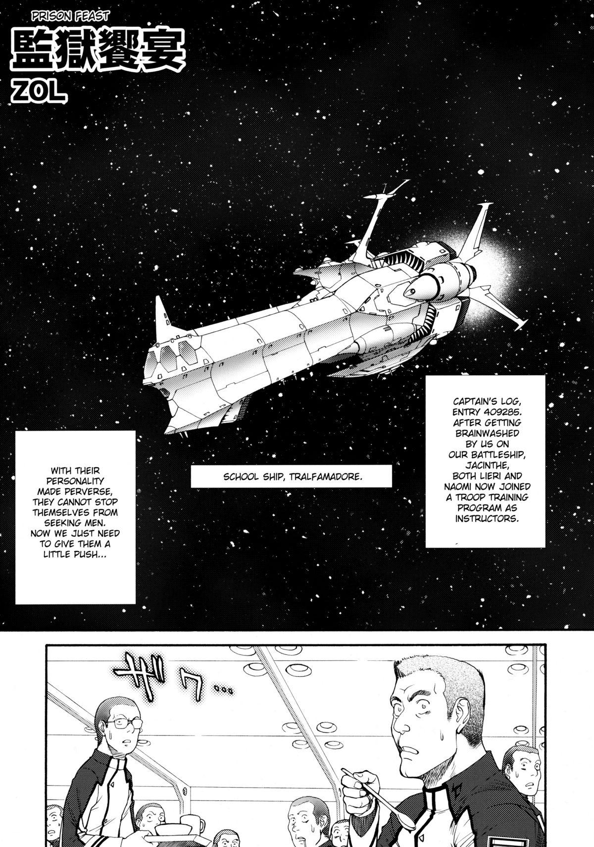 Prison Battleship Anthology 35
