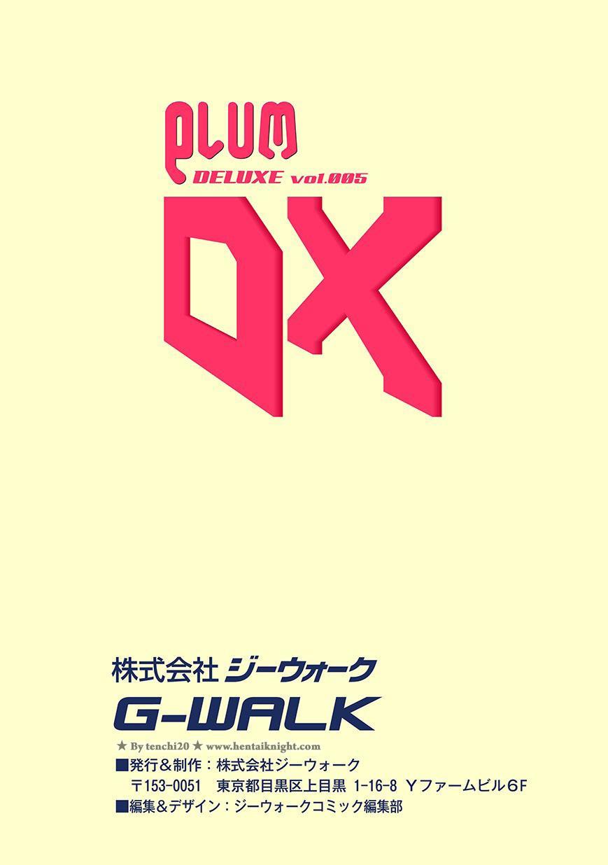 COMIC PLUM DX 05 222