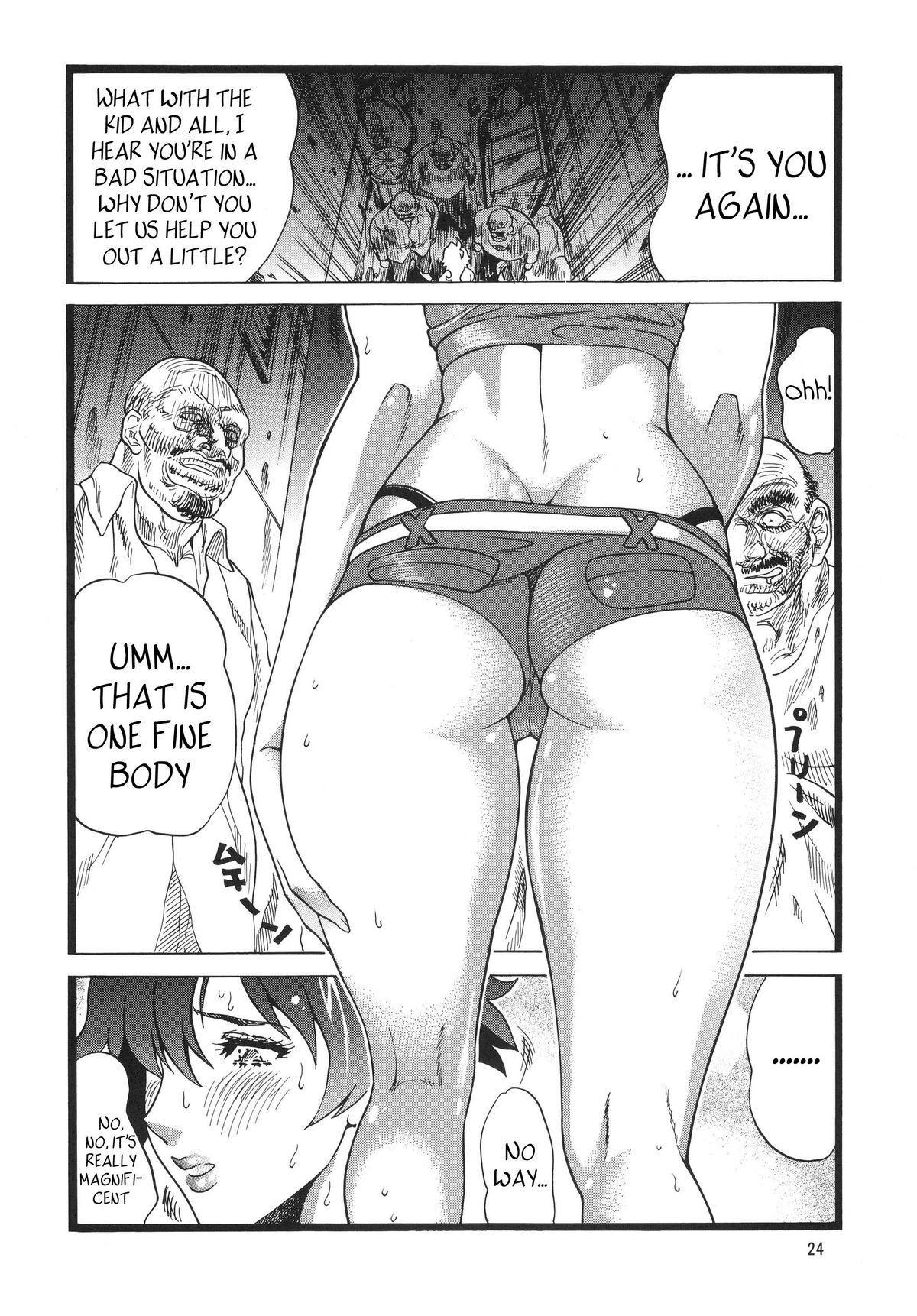 Gori-man Madam 13