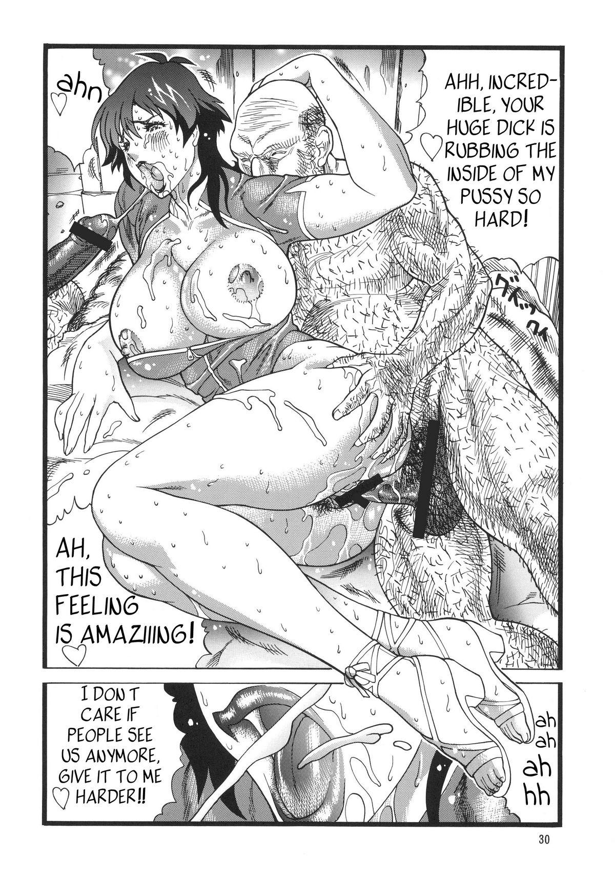 Gori-man Madam 19