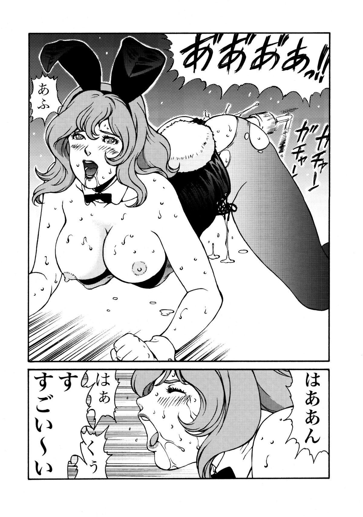 FUJIKO COLLECTION 22