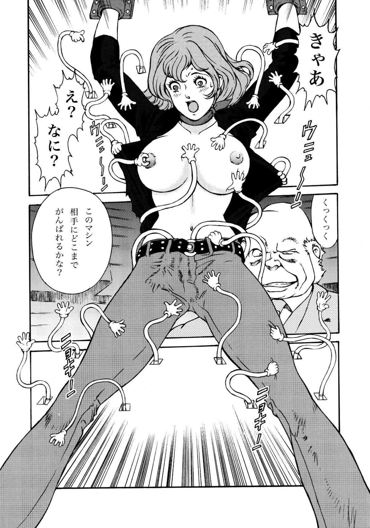 FUJIKO COLLECTION 6