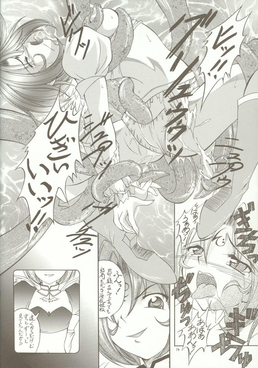 Kyoei to Haitoku 12
