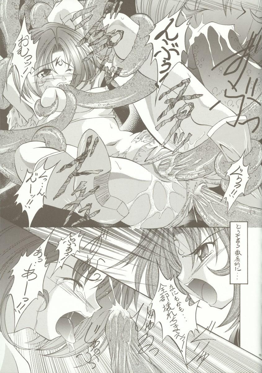 Kyoei to Haitoku 13