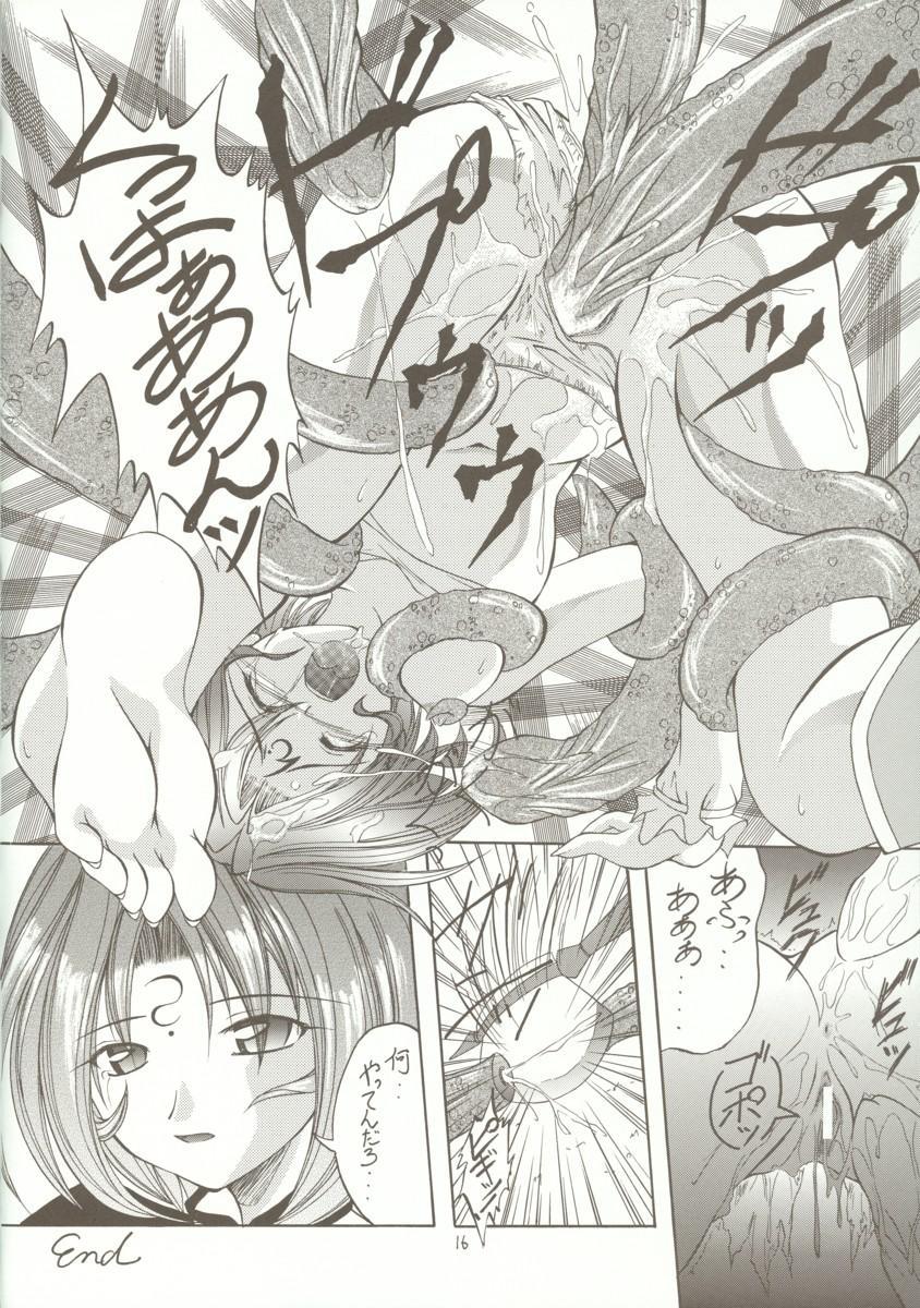 Kyoei to Haitoku 14