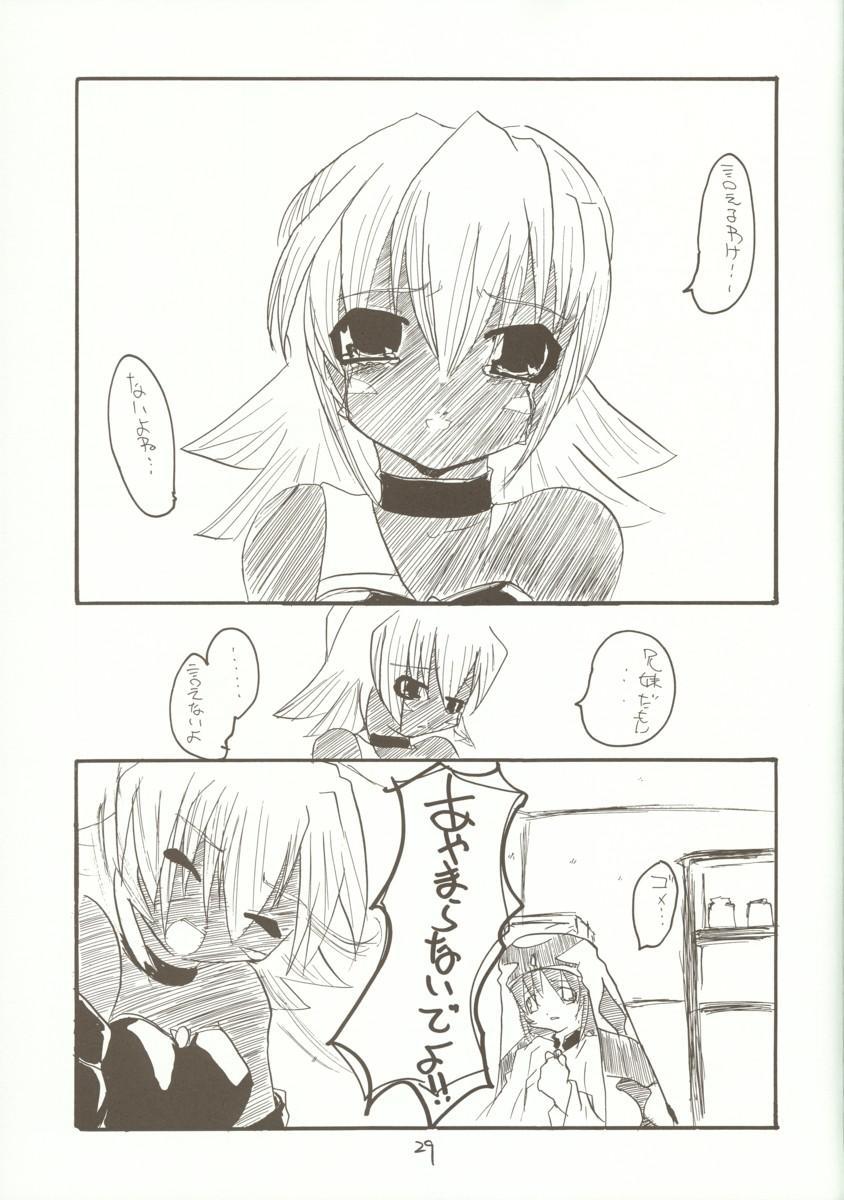 Kyoei to Haitoku 27