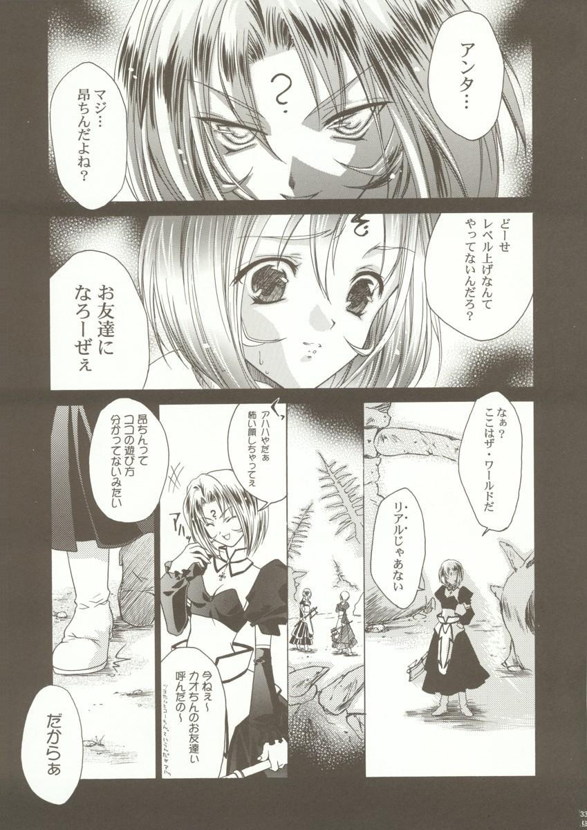 Kyoei to Haitoku 31