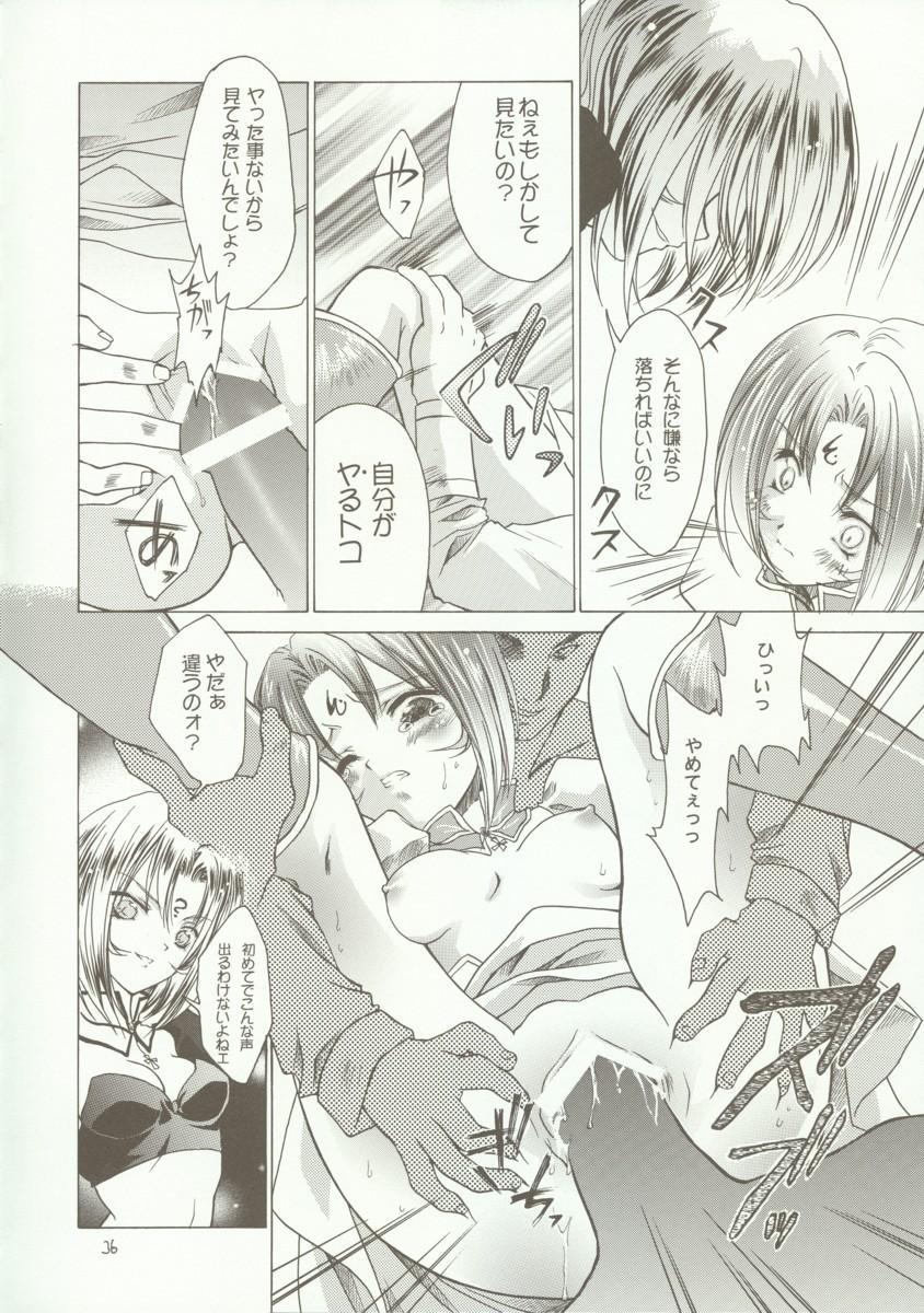 Kyoei to Haitoku 34