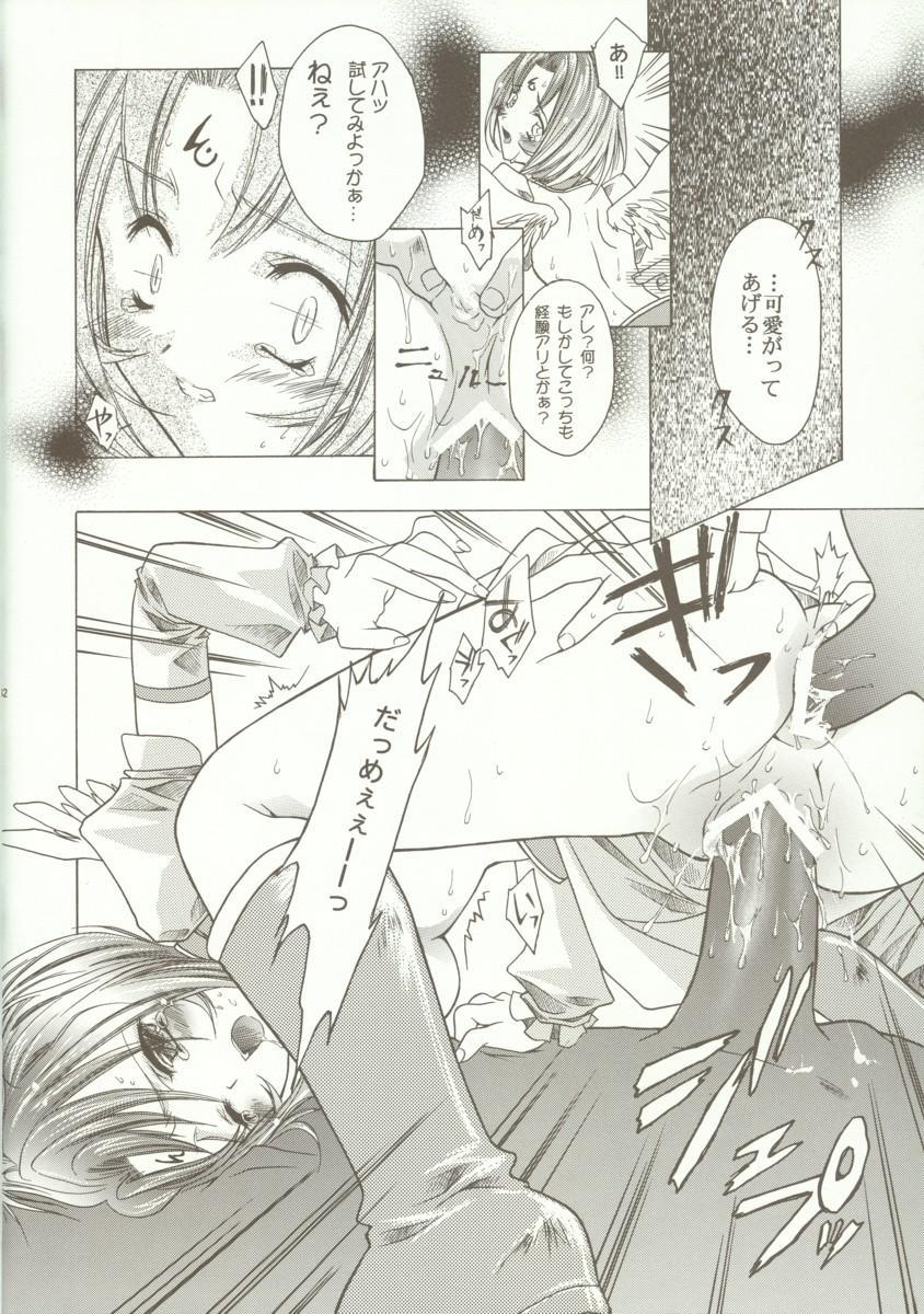 Kyoei to Haitoku 40
