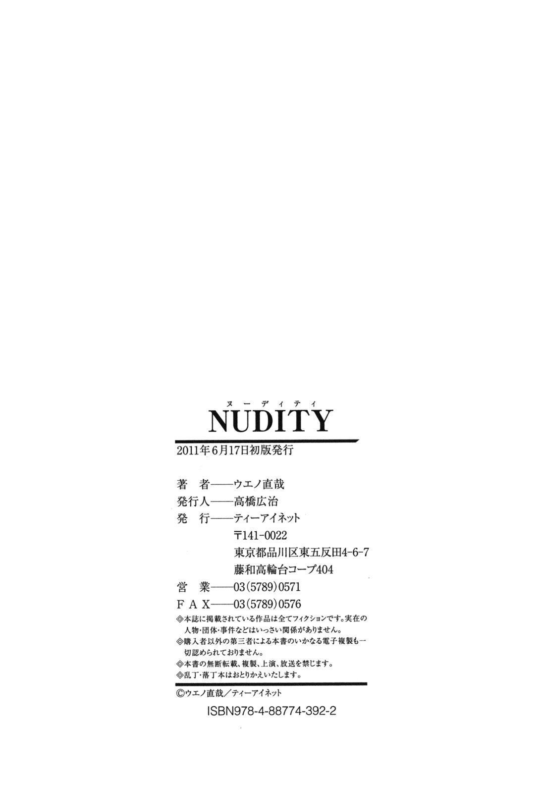 NUDITY 222