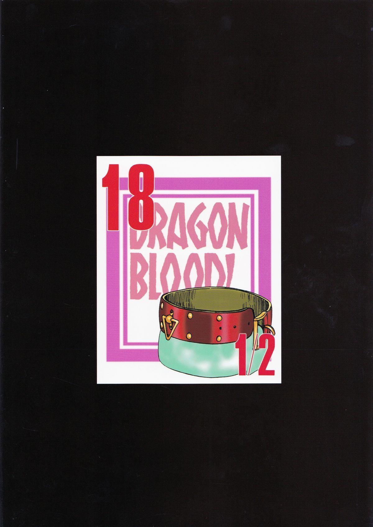 Nise DRAGON BLOOD! 18 1/2 1