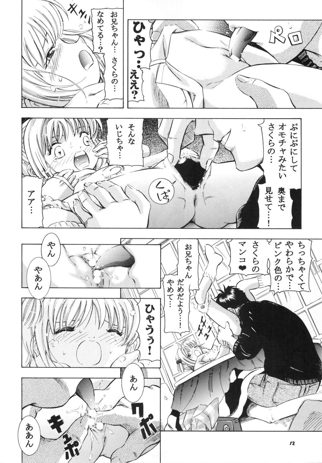 Sakura DROP4 Melon 10