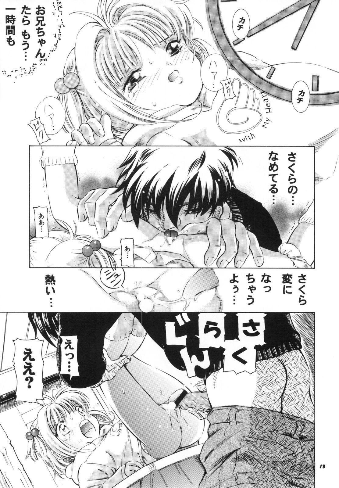 Sakura DROP4 Melon 11