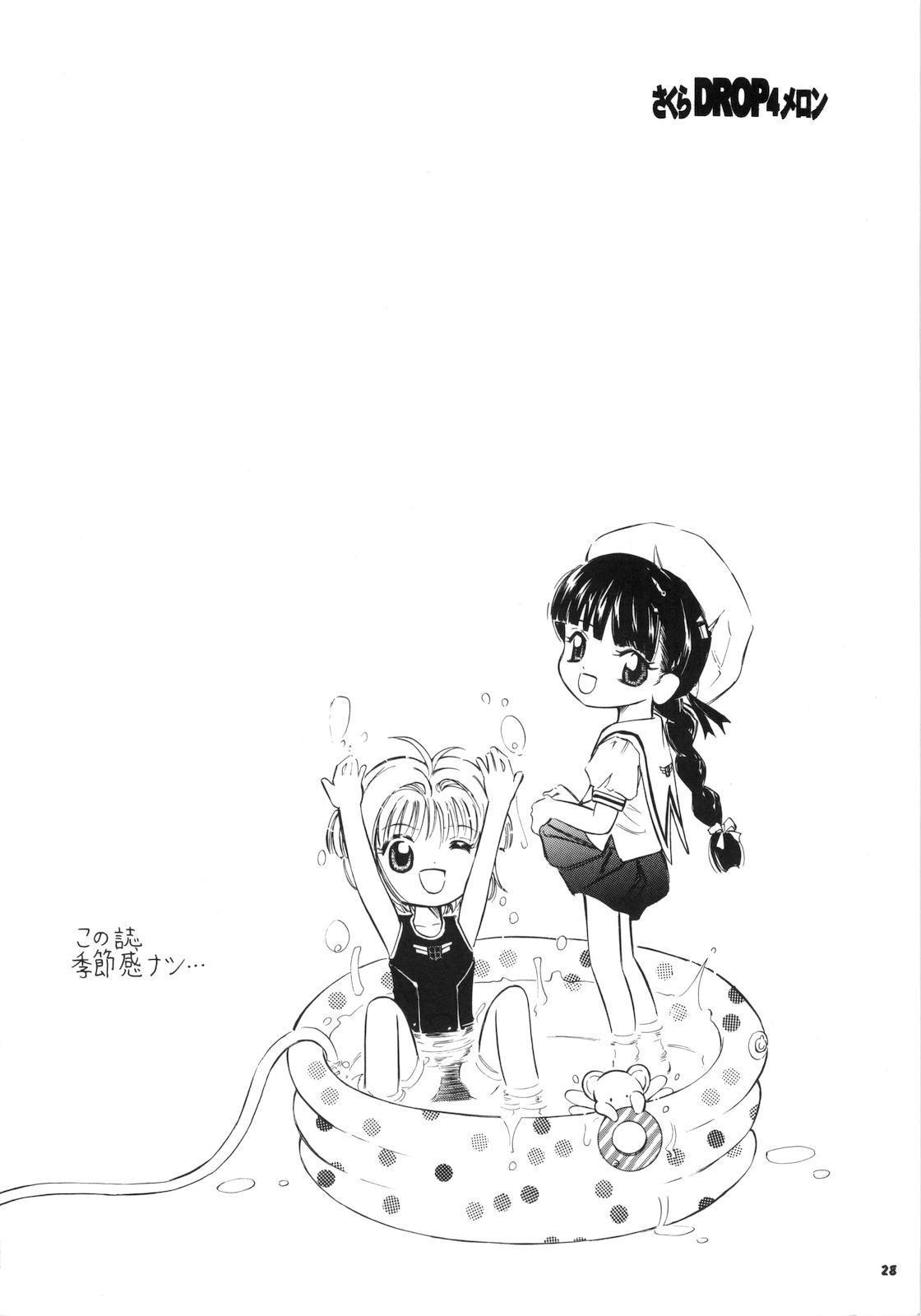 Sakura DROP4 Melon 26