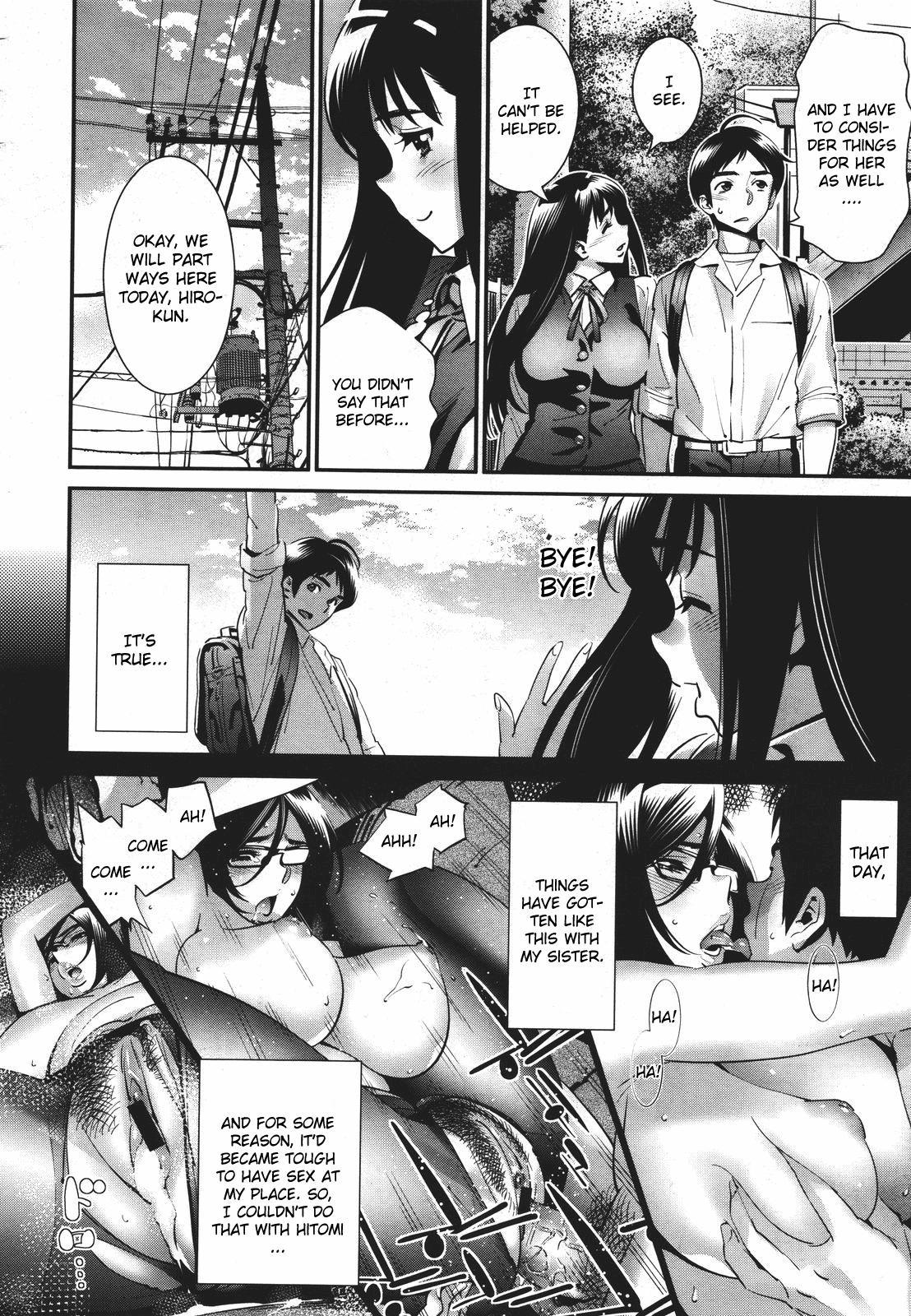 Megane no Megami Chapter 3 11