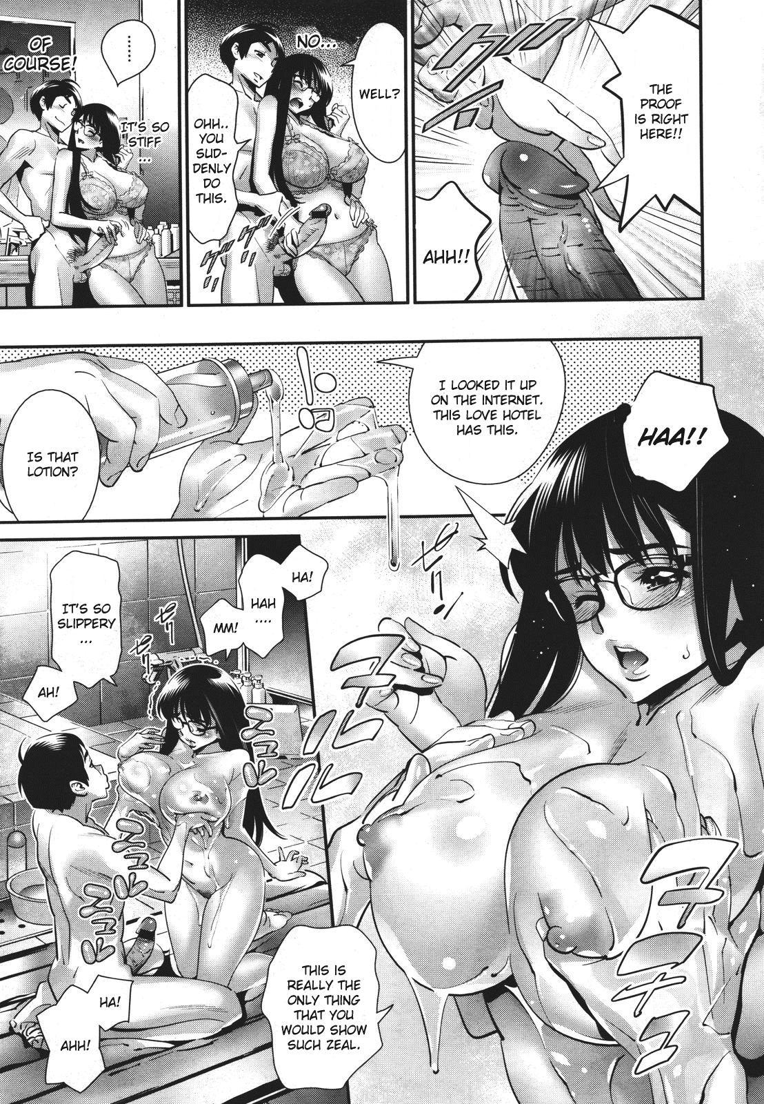 Megane no Megami Chapter 3 16