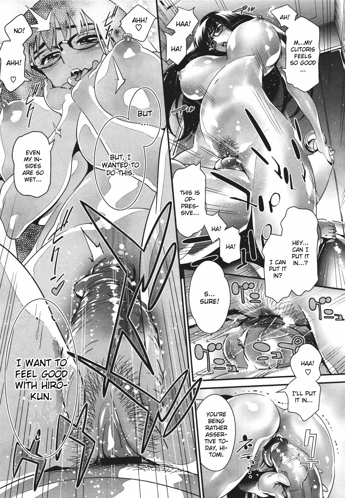 Megane no Megami Chapter 3 22