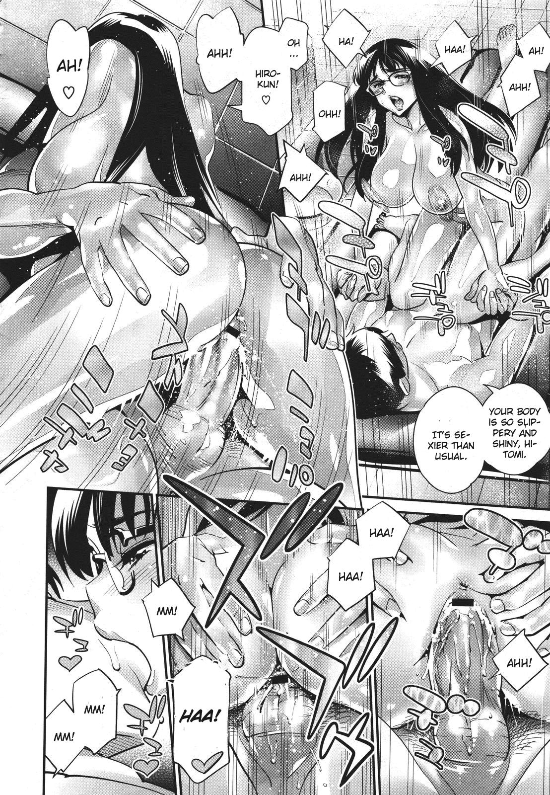 Megane no Megami Chapter 3 23
