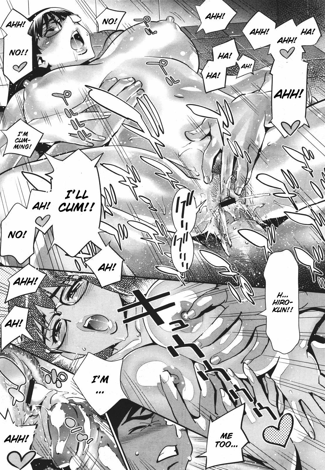 Megane no Megami Chapter 3 24