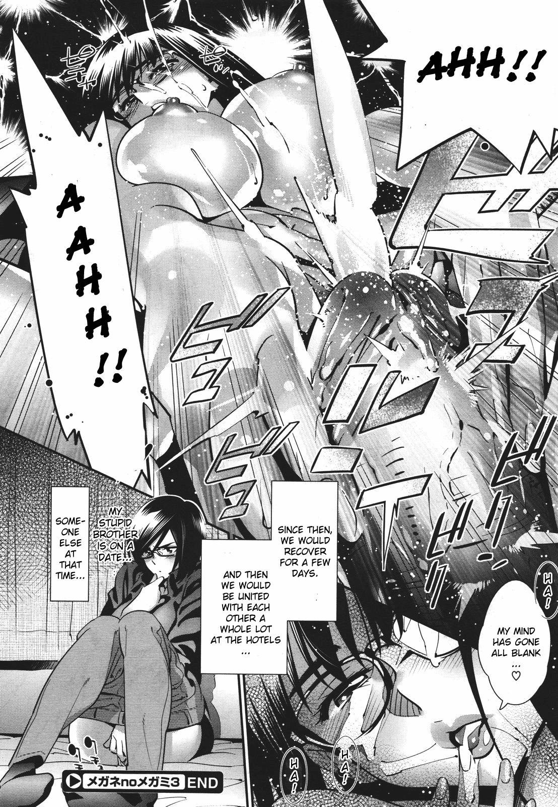 Megane no Megami Chapter 3 25