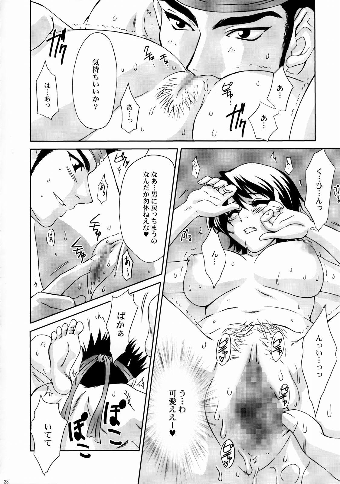 In Sangoku Musou Rikuson Gaiden 26