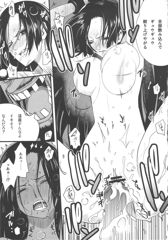 Zoku Onnagoroshi Hebi no Jigoku 9