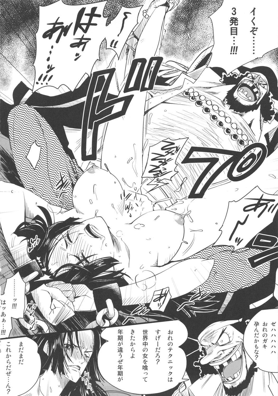 Zoku Onnagoroshi Hebi no Jigoku 10