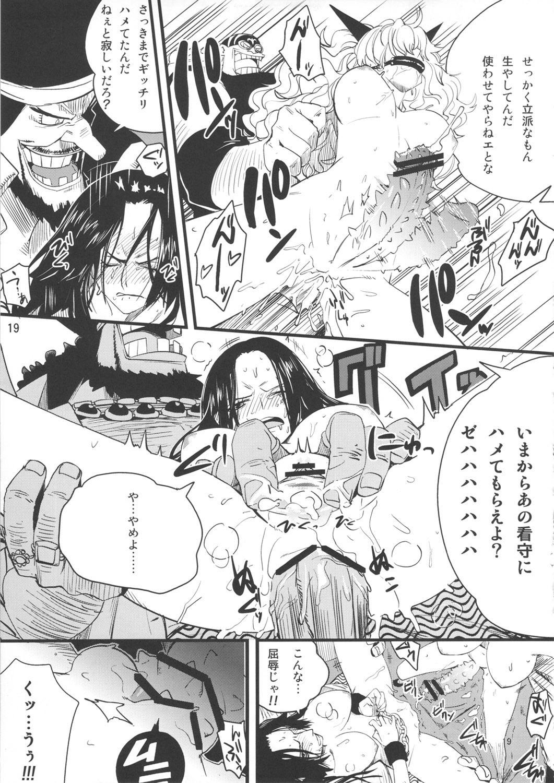 Zoku Onnagoroshi Hebi no Jigoku 17