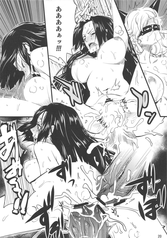 Zoku Onnagoroshi Hebi no Jigoku 18