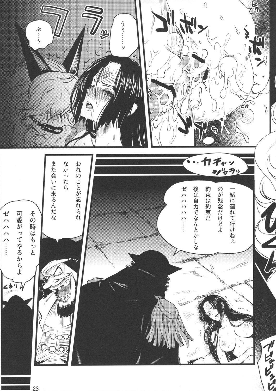 Zoku Onnagoroshi Hebi no Jigoku 21