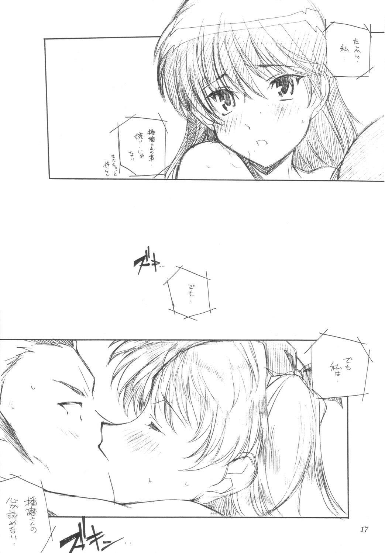 Benkyou no Jikan 15