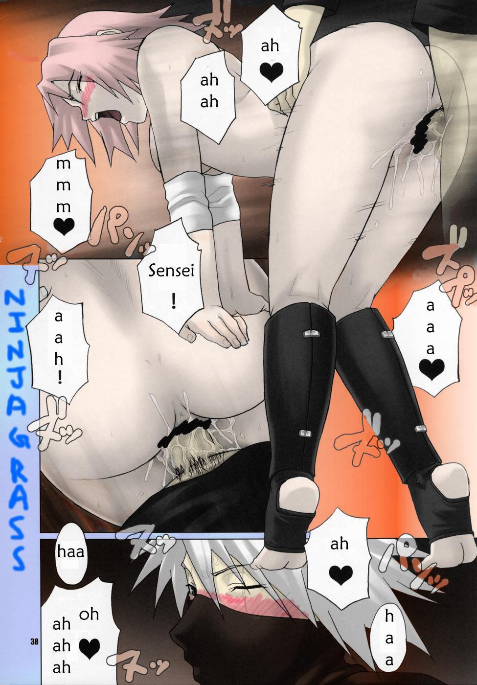 Himitsu - The Secret 23
