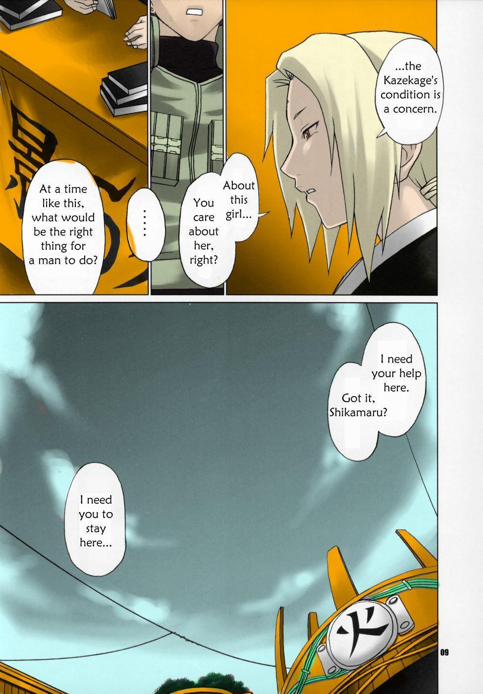 Himitsu - The Secret 3