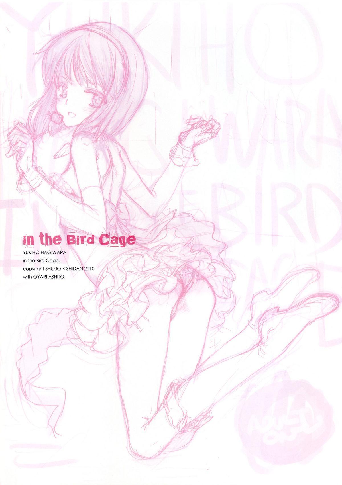 IDOLTIME SPECIAL BOOK YUKIHO HAGIWARA in the Bird Cage 2