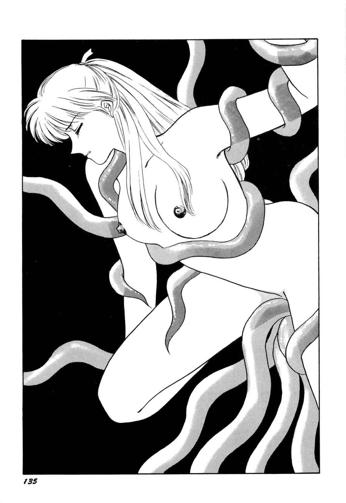 Bisyoujo Anthology '93 jyoukan 137