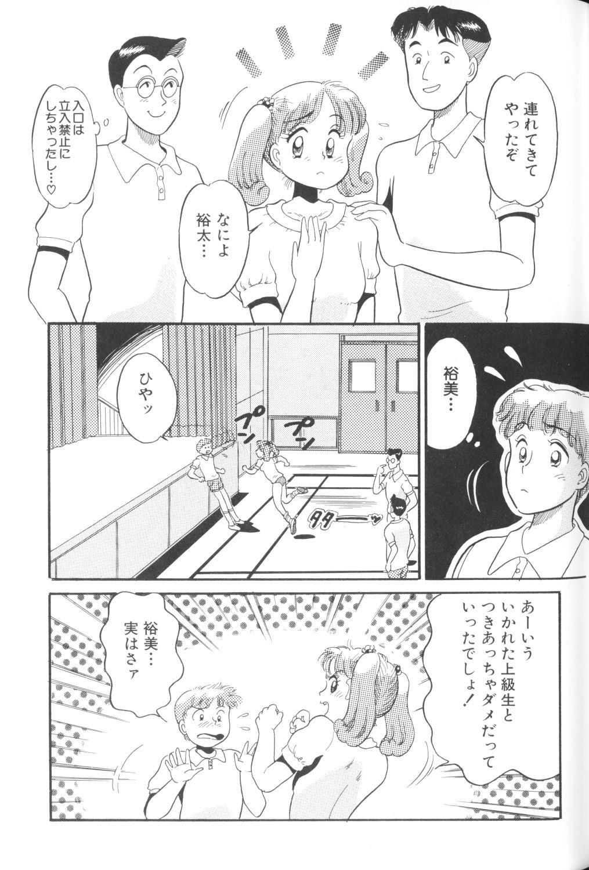 Yousei Nikki No. 1 136